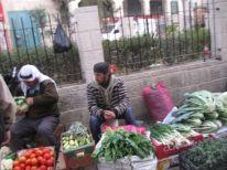 11. street business