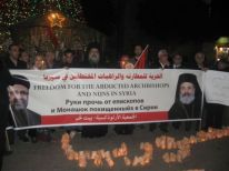 07. prayer for archbishops and nuns in Syria