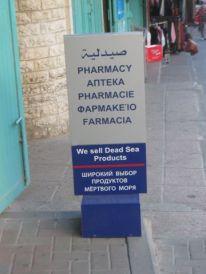 04. many languages in Bethlehem