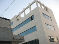 16. roog bank o Palestine, preect for an army to control Al Azza camp
