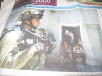 16. Palestinian reality