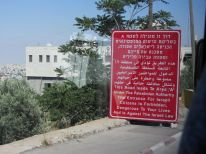 03. it is not forbidden for Israeli tourist guides