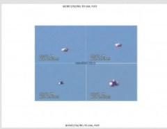 Screen shot of UFO video shot in Mexico