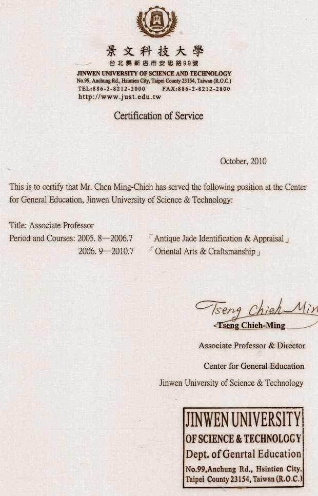 certificate-of-service11