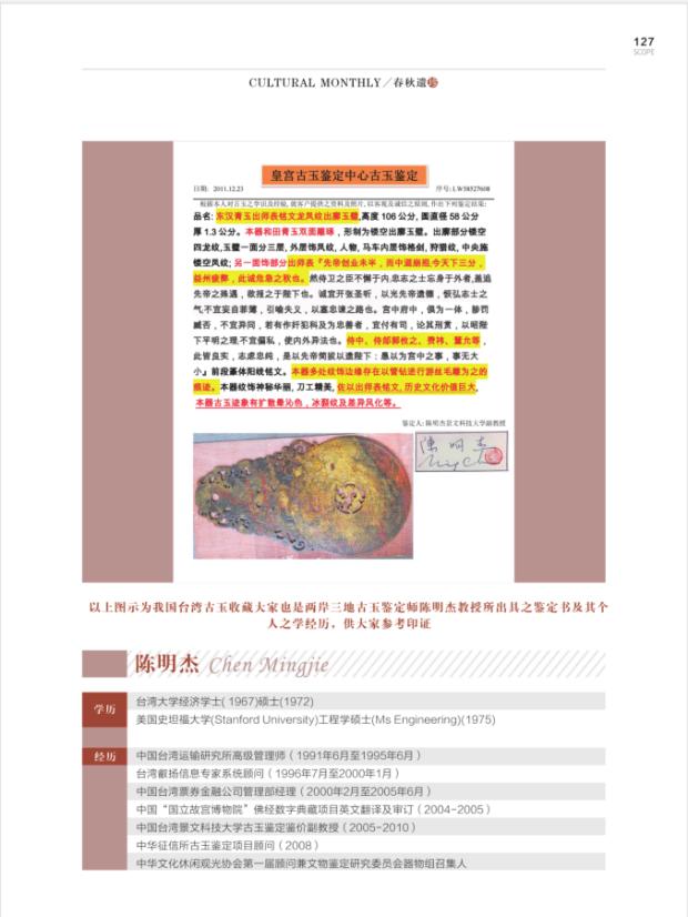 WeChat 圖片_20190120001855