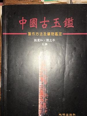 IMG-3726