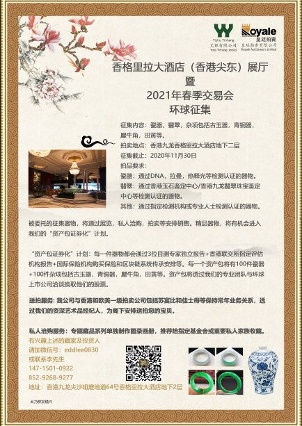 WeChat Image_20200903080548
