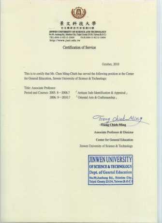 Certificate of Teaching