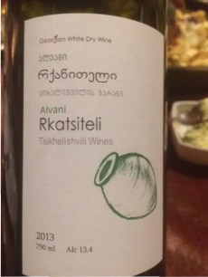 Tsikhelishvili Wines Rkatsiteli natural wines georgian wine