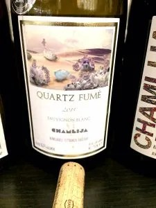 Chamlija Quartz Fume Turkish Wine