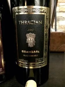 Chamlija Thracian Turkish Wine