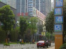 Eiside Boutique Hotel (Chongqing, China), Chongqing hotel ...