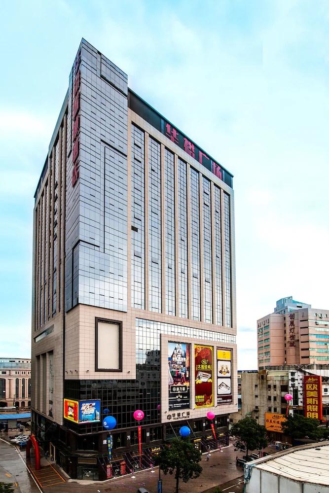 中山古鎮華裕置地酒店的圖片搜尋結果