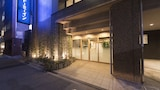 15 Closest Hotels To Ginza Six In Tokyo Hotels Com