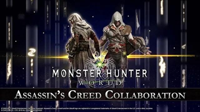 《魔物獵人 世界》釋出《刺客教條》合作任務與服裝-EXP.GG