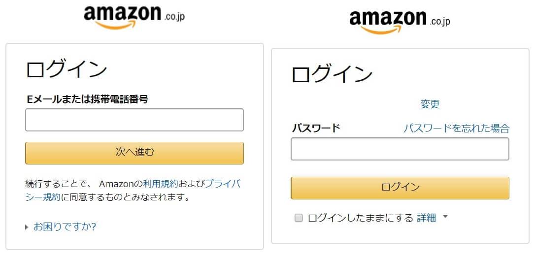 Kindle unlimitedの30日間無料体験の登録方法③