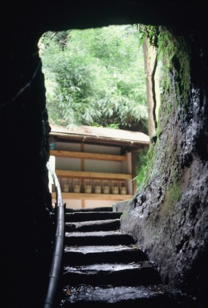Zeni Arai Benten (coin washing) shrine. Established in the 14th century by Kamakura leaders to provide support in the event of disaster. If you wash your coins in the cave's pure water spring, they reputedly will double, or at least increase in value.