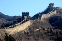 The Great Wall. Photo by Alice Bacani