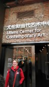 Ullens Center for Contemporary Art dance workshop. Photo by Leisa DeCarlo.
