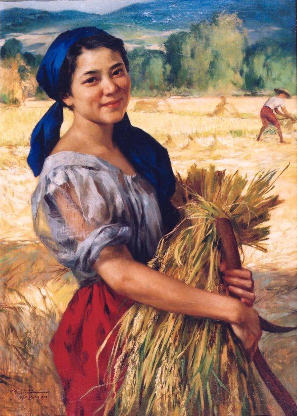 Filipino Art Philippines Native