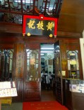 Restaurant in Largo do Sanado Macau _ expatlingo.com