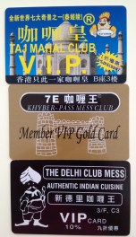 Membership cards for some Chungking Mansions restaurants