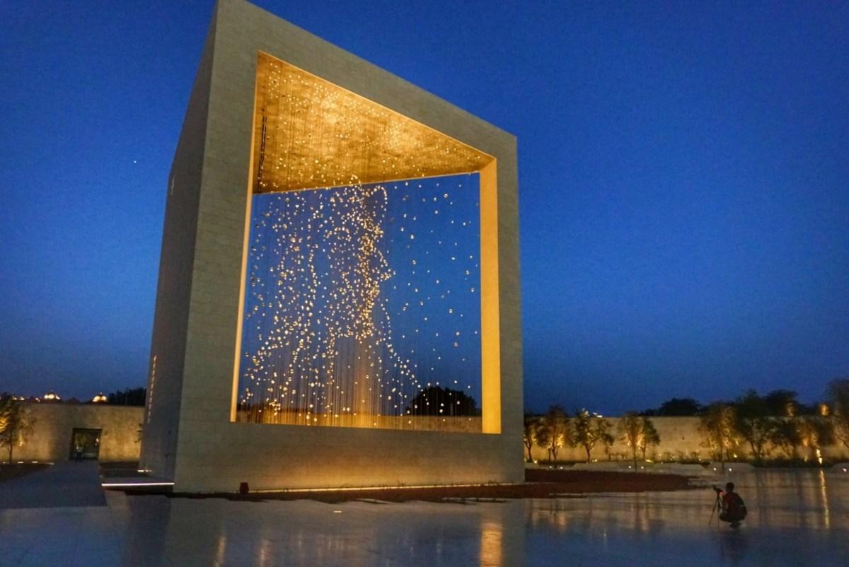 Founders Memorial Abu Dhabi 4