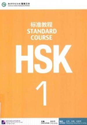 HSK 1 Standard Course