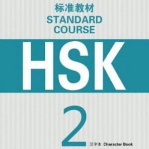 HSK Standard Course 2 Character Book
