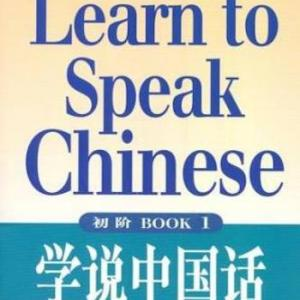 Learn to Speak Chinese- Bk. 1