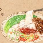 Biang-Biang-noodles-Chinese-regional-food-dishes-catch-on-overseas-Biang-Biang-noodles-Chinese-regional-food-dishes-catch-on-overseas-