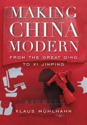 Making China Modern- From the Great Qing to Xi Jinping