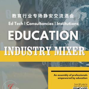Education industry mixer   Shanghai Events