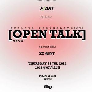 Open Talk   Shanghai Events