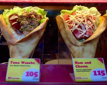 Ooooh, tuna wasabi yum yum!