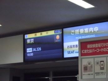 boarding2