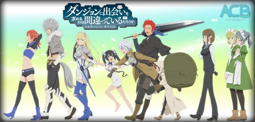 Is It Wrong To Try To Pick Up Girls In A Dungeon Season 2 : Is It Wrong To Try To Pick Up Girls In A Dungeon Is Yet To Be