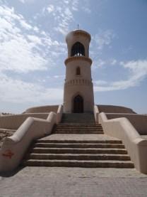 Leuchtturm im Ayjah