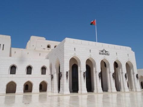 Royal Opera Muscat