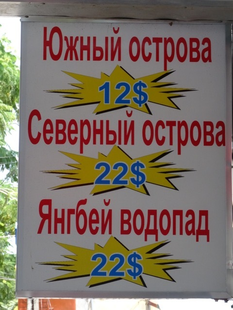 Russische Plakate