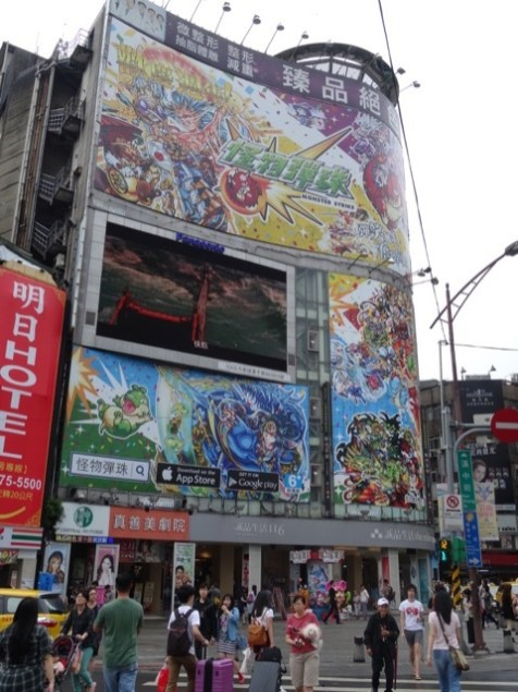 Häuserfront in Taipei