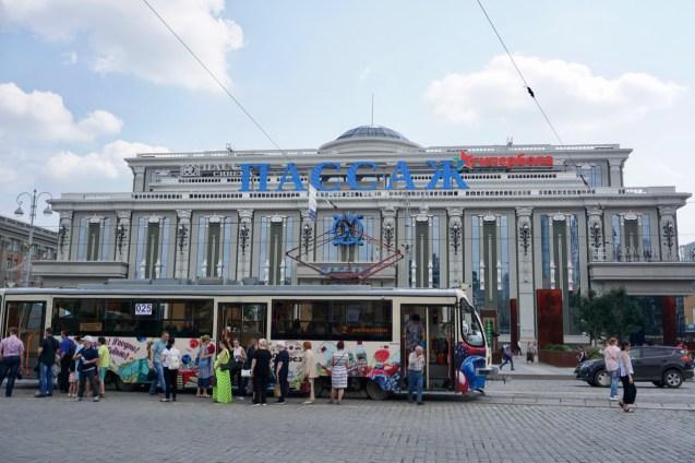Einkaufszentrum im Sowjet-Stil