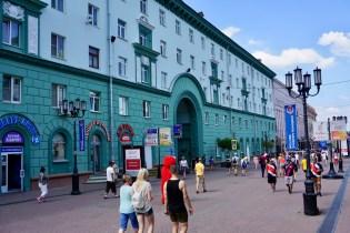 Fußgängerzone in Russland