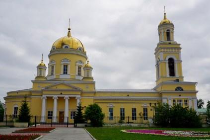 Kathedrale in gelb und gold