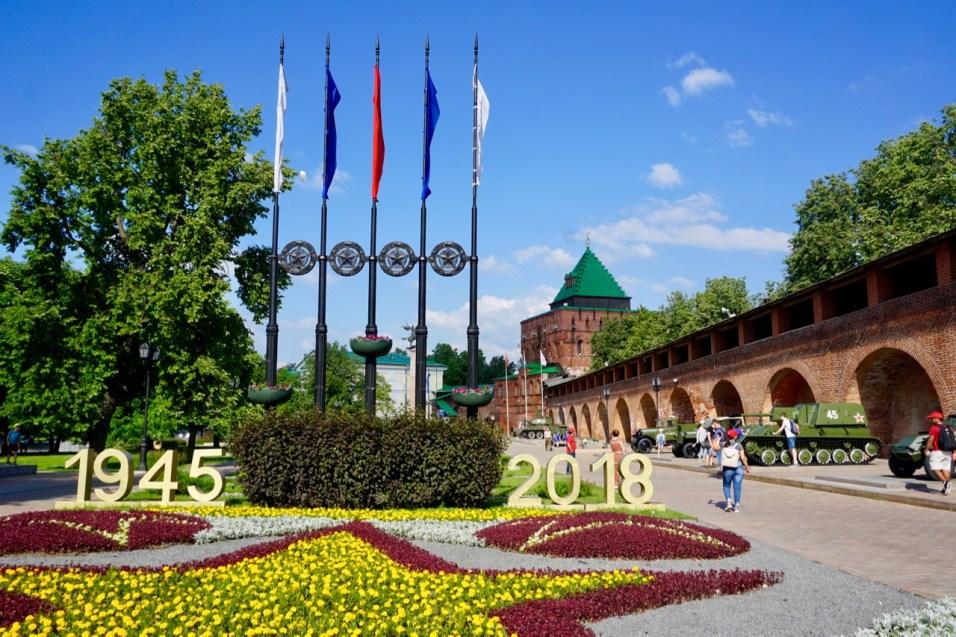 Gedenkstätte zum 2. Weltkrieg