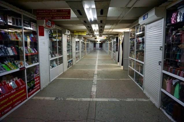 Metrotunnel in Sibirien