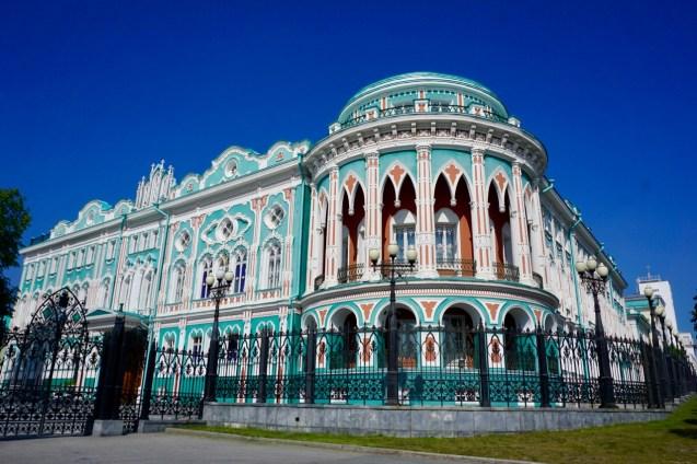 Museum der Geschichte in Russland