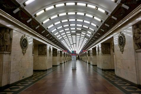 Schöne Architektur in der Metrostation
