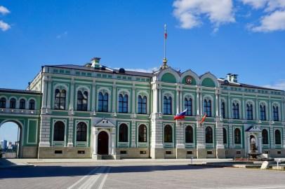 Kreml beherbergen offizielle Gebäude