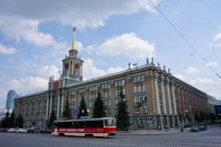 Rathaus im Sowjet-Stil